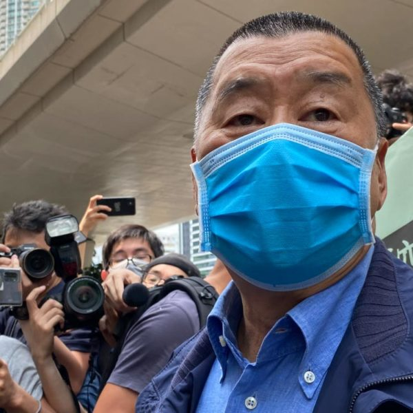 The Case of Jimmy Lai & The Rapid Loss of Freedom in Hong Kong